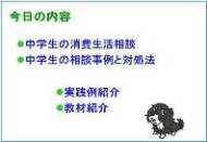 yokohama1_002