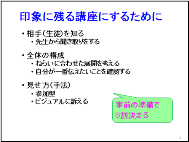 koshiyosei20150116-2