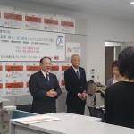 消費者庁松本文明副大臣が相談員を激励