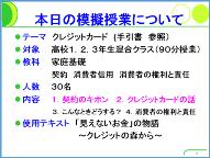 koshiyosei201409-1