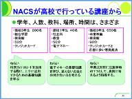 koshiyosei201409-2