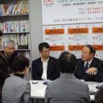 消費者庁松本副大臣、井内審議官を交えて懇談