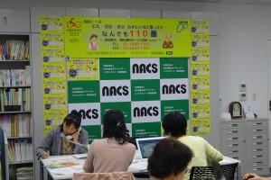 110ban2016_fukei