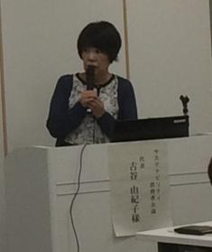 石坂3-7