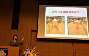 日本女子大学2