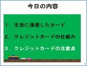 岩槻商業高校_1